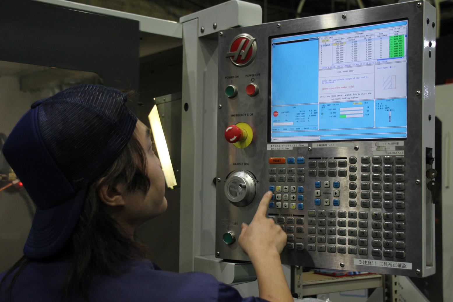 マシニングセンタ Haas DT-1