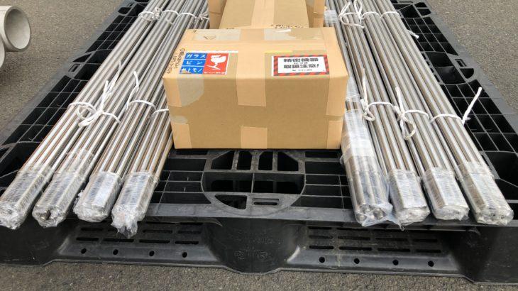 食品機械向けSUS304のシャフトを納品しました。